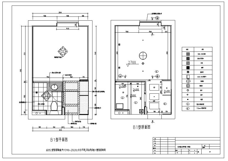 山东泰安某酒店室内装修设计施工图(76张)_3