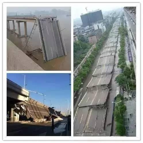 一个工程人告诉你为什么豆腐渣工程能在中国横行_5