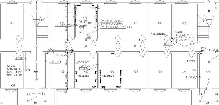 某公寓楼电气改造工程图6