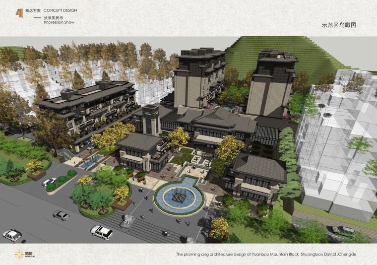 [河北]院落复兴——承德宝山地块规划及建筑设计_1