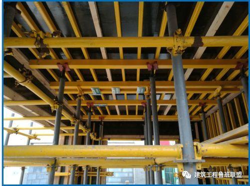 """""""木模板+钢支撑"""":当前受欢迎的模板及支撑体系_18"""