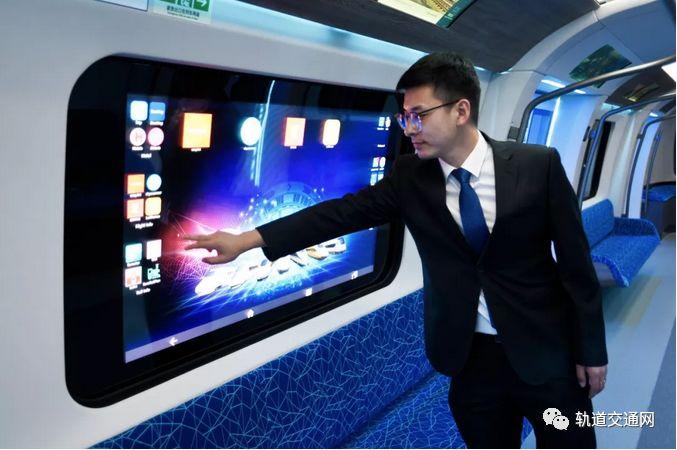 中国中车:新一代碳纤维地铁车辆全球发布!_21