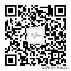 微信图片_20181101100754.jpg