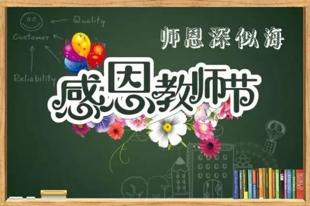 致敬教师节,大土木的老师们,我想大声告诉你!
