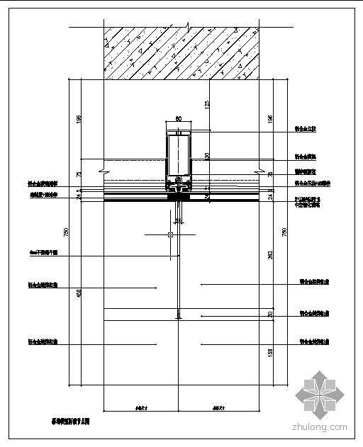 某横明竖隐玻璃幕墙节点构造详图