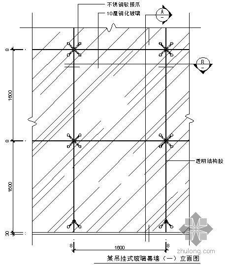 某吊挂式玻璃幕墙节点构造详图(一)(立面图)