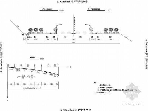[山东]双向四车道市政道路设计图纸136张(含雨污水 三跨拱桥)