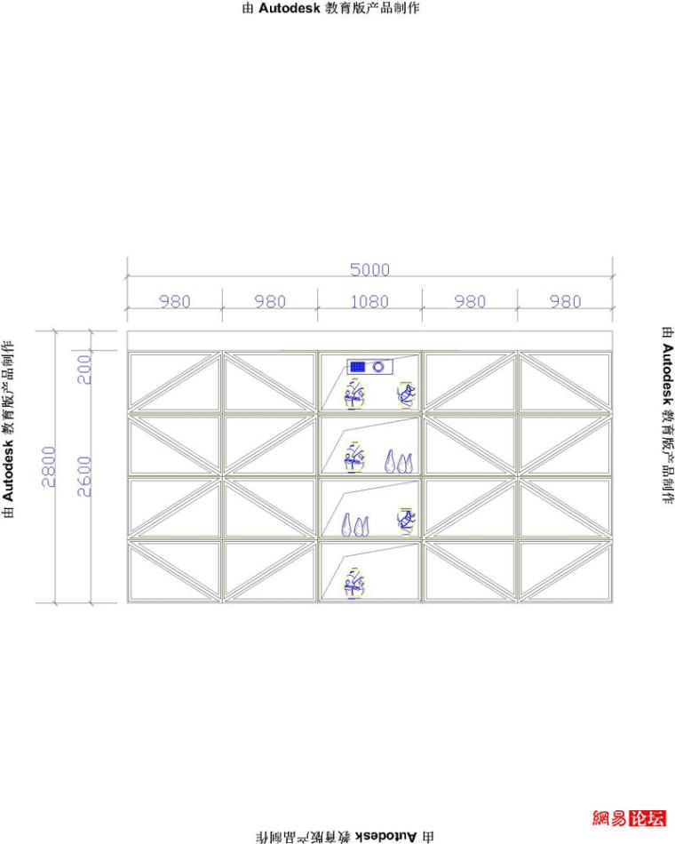 多功能会议室影音系统-8.jpg