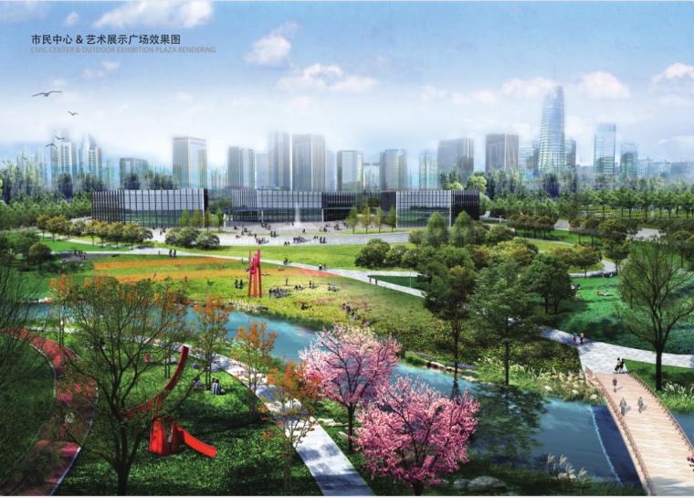 [四川]成都天府中央公园景观设计文本2017年(包含PDF+53页)