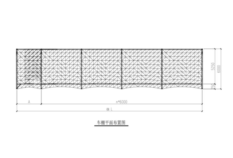 骨架膜结构停车棚结构施工图(CAD、10张)