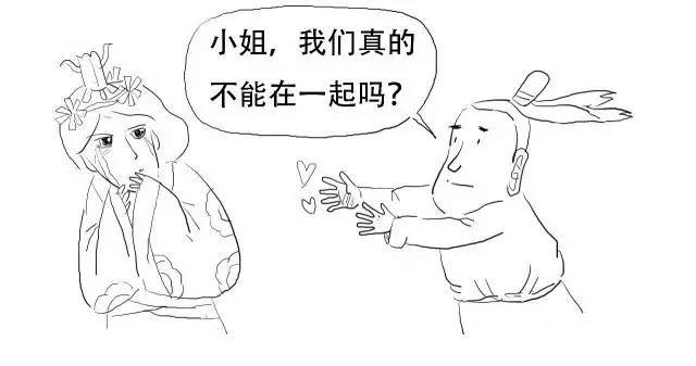PPP是个啥?给你最易懂的漫画!