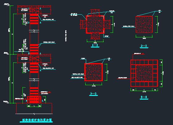 混凝土柱加固节点大样图(碳纤维加固/粘钢加固/增大截面加固)
