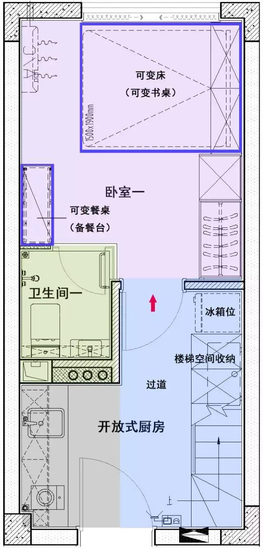 [干货]28㎡小户型3房3卫,设计师开挂了?_2