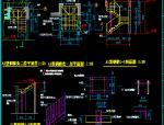 地下室加建钢爬梯建筑及结构图