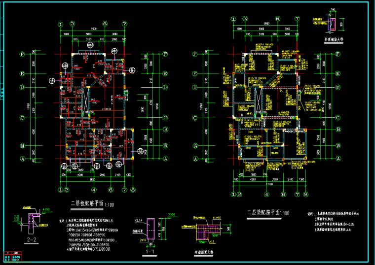 欧式别墅建筑结构施工图