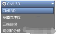 AutoCAD Civil 3D技巧 | 2种方法创建地质模型