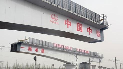 国内首座高海拔地区铁路桥连续梁成功转体