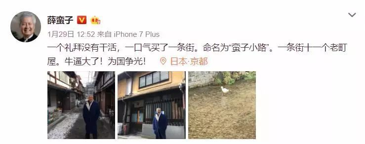 日本的传统房屋,却要中国人来保护?_2