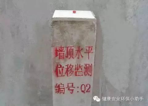 基坑工程安全手册︱来之不易_12