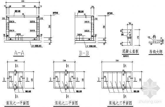泵坑结构详图