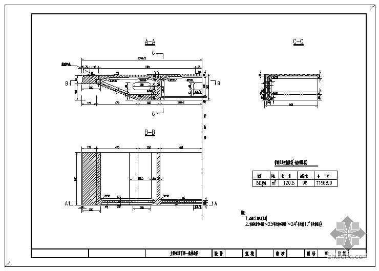 云阳县某316m跨河斜拉桥特大桥施工图设计