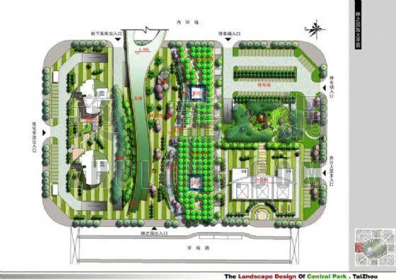 城市商业中心(中央商务区 及中央公园的结合)方案规划