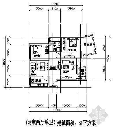 两室两厅一厨一卫81平方米