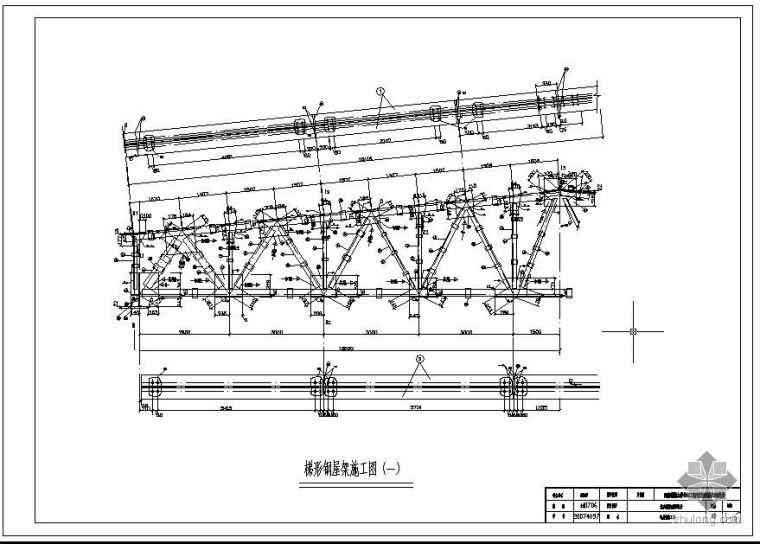 [学士]某梯形钢屋架跨度27m钢结构课程设计