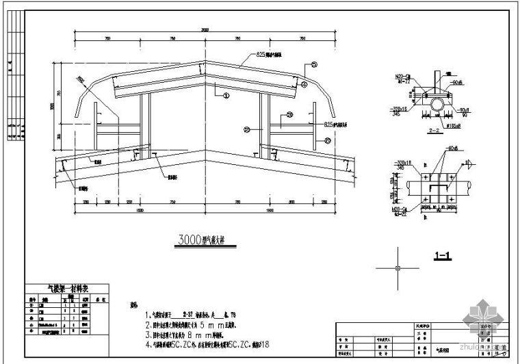 某陶瓷公司钢结构厂房设计图