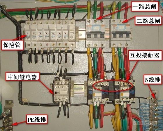建筑电气设计施工技术指导与作图规范PPT158页(图文并茂 案例解析习题)