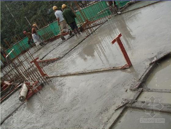 建筑工程混凝土工程规范施工工艺培训讲义(图文并茂)
