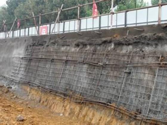 高层建筑基坑开挖支护专项施工方案(节点图丰富)