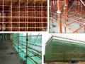 建筑工程扣件式钢管脚手架技术要点汇报