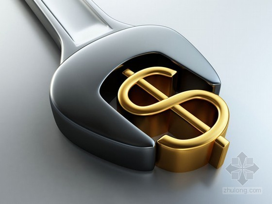 [哈尔滨]2012年建设工程材料价格信息(造价信息EXCEL版)