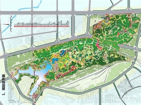 [湖南]市级大型综合性公园修建性详细规划方案(上海著名设计院)