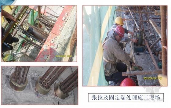[QC成果]降低大跨度大截面有粘结预应力框架梁施工不合格率