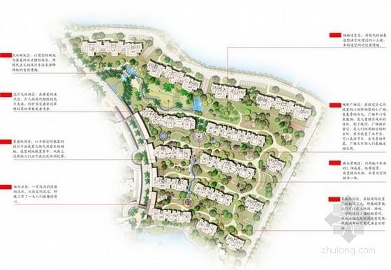 [南京]滨水花园小区景观规划设计方案
