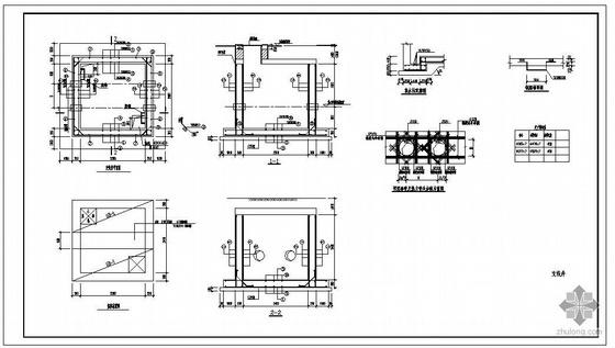 某钢筋混凝土防水井室结构设计图