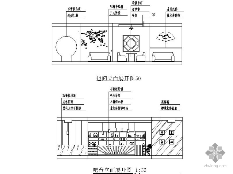 扇形咖啡厅室内装修图_2