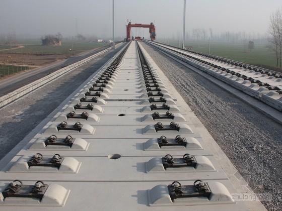 高速铁路路基工程专项施工方案(含过渡段)