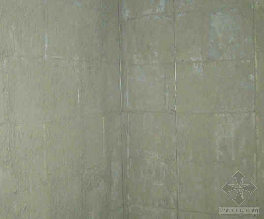 外墙外保温质量控制QC成果(ZL胶粉聚苯颗粒贴砌聚苯板)