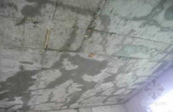 建筑工程交樓項目質量通病防治辦法(滲漏水、飾面開裂等)