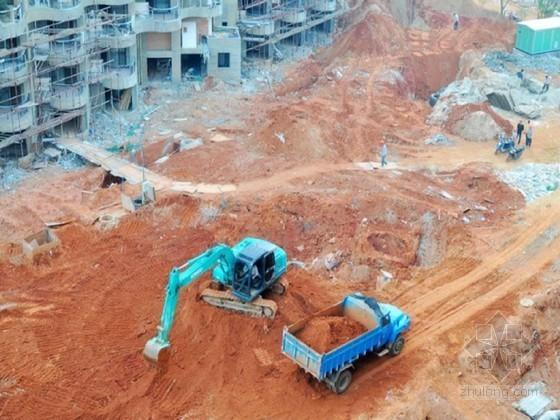 [重庆]企业公园土地平整基坑高边坡治理工程施工方案