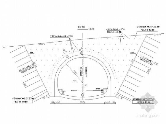 隧道洞口设计方案比选CAD图