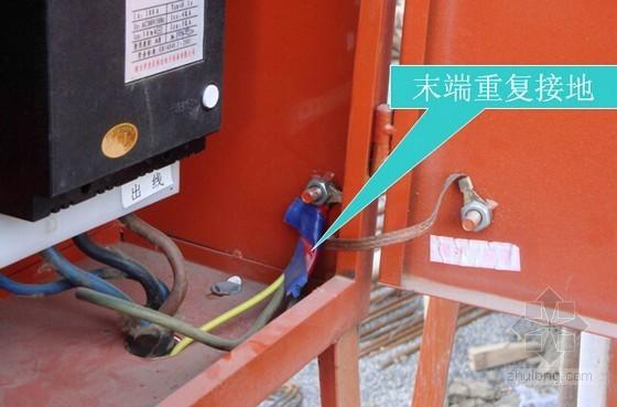 建筑工程临时用电安全施工培训讲义讲稿(图文并茂)