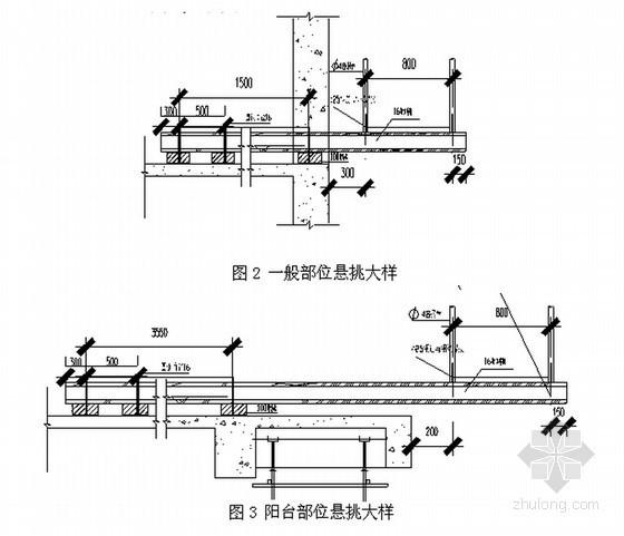 框架结构棚户改造工程脚手架专项施工方案