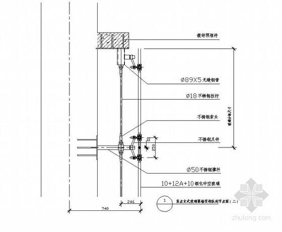 某点支式玻璃幕墙顶部纵剖节点图(二)