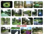 新东方世纪城景观设计方案