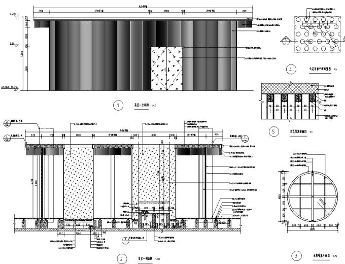[浙江]工业新材料改造互联网创新产业园区特色小镇景观设计全套施工图(2016最新)_6