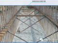 桥涵工程施工标准化图文详解(双标管理)